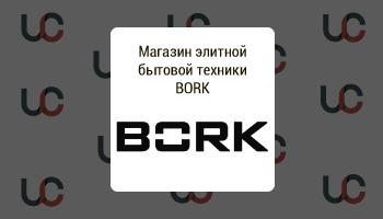 Настройка ЛВС - ООО Борк
